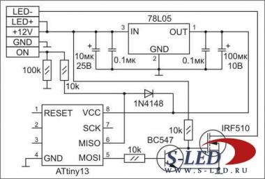 Схема плавного включения светодиодов