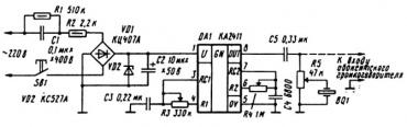 Квартирный звонок с малым потребляемым током